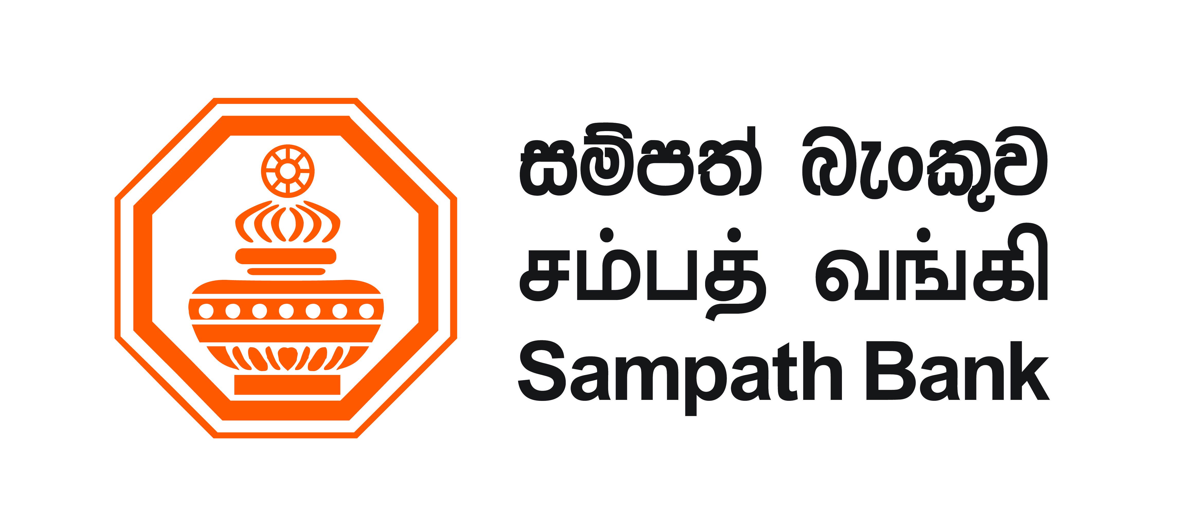 Sampath Bank